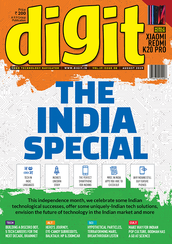 Thinkdigit com India > Technology Guide News and Reviews