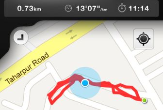 Nike+ Running (for Android and iOS) Review