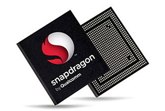 Qualcomm unveils Vuforia augmented reality apps, and Snapdragon S4 MSM8225 QRD