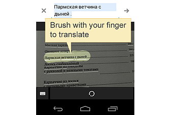 Google Translate app for Android adds visual translator