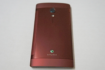 First Impressions: Sony Xperia Ion