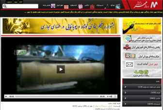 Iran launches YouTube-like video-sharing site, Mehr