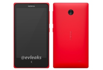 Nokia Normandy, budget Android smartphone rumoured for 2014 release